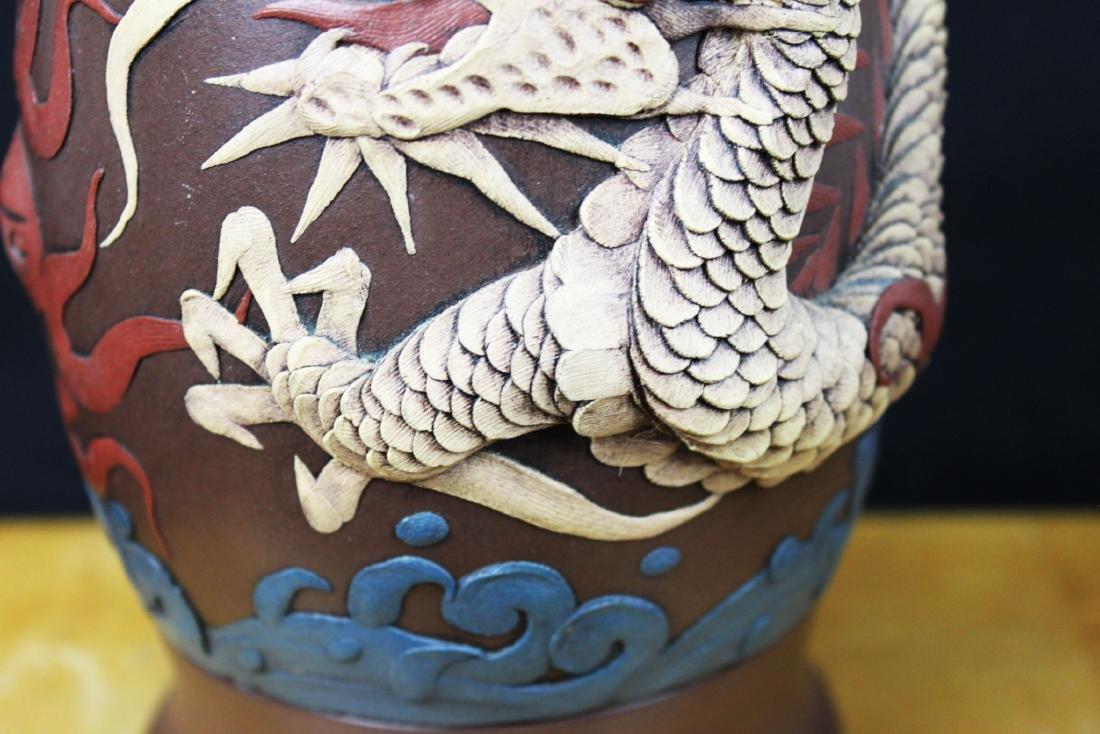 Antique Chinese Yixing Zisha Vase - 5