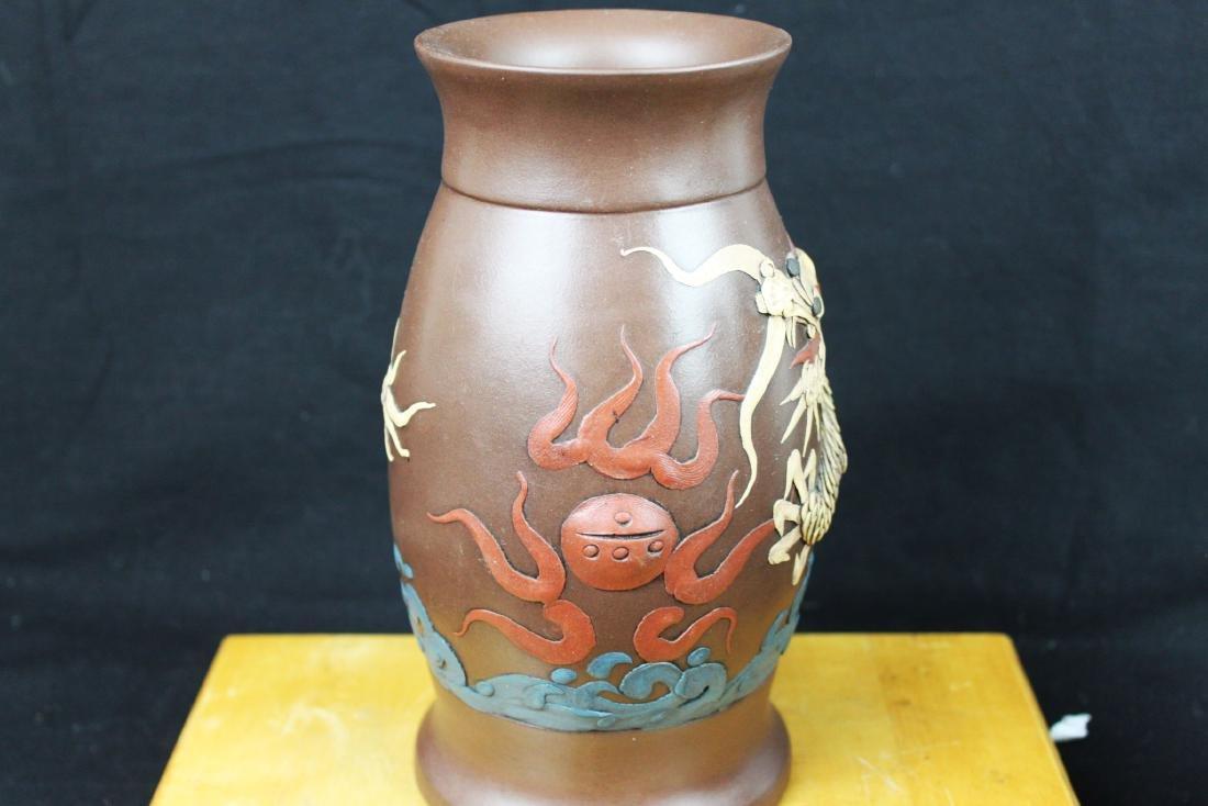 Antique Chinese Yixing Zisha Vase - 7