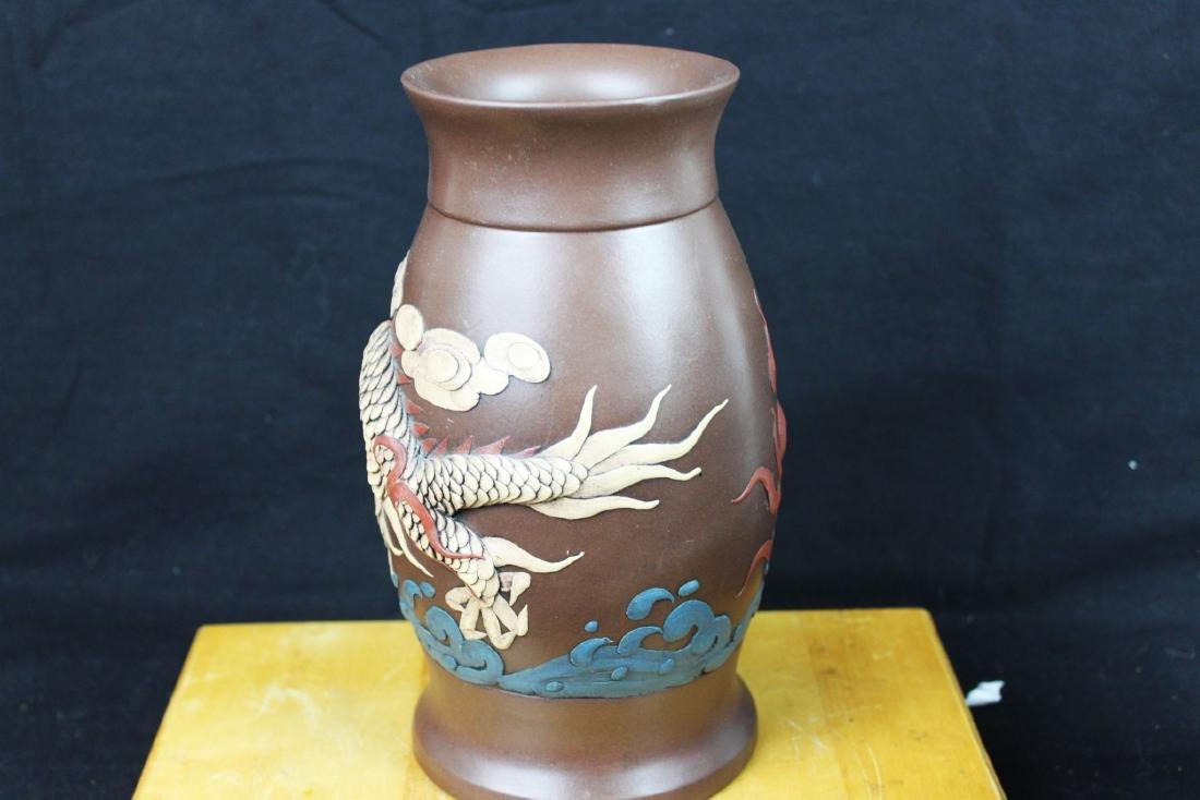 Antique Chinese Yixing Zisha Vase - 9
