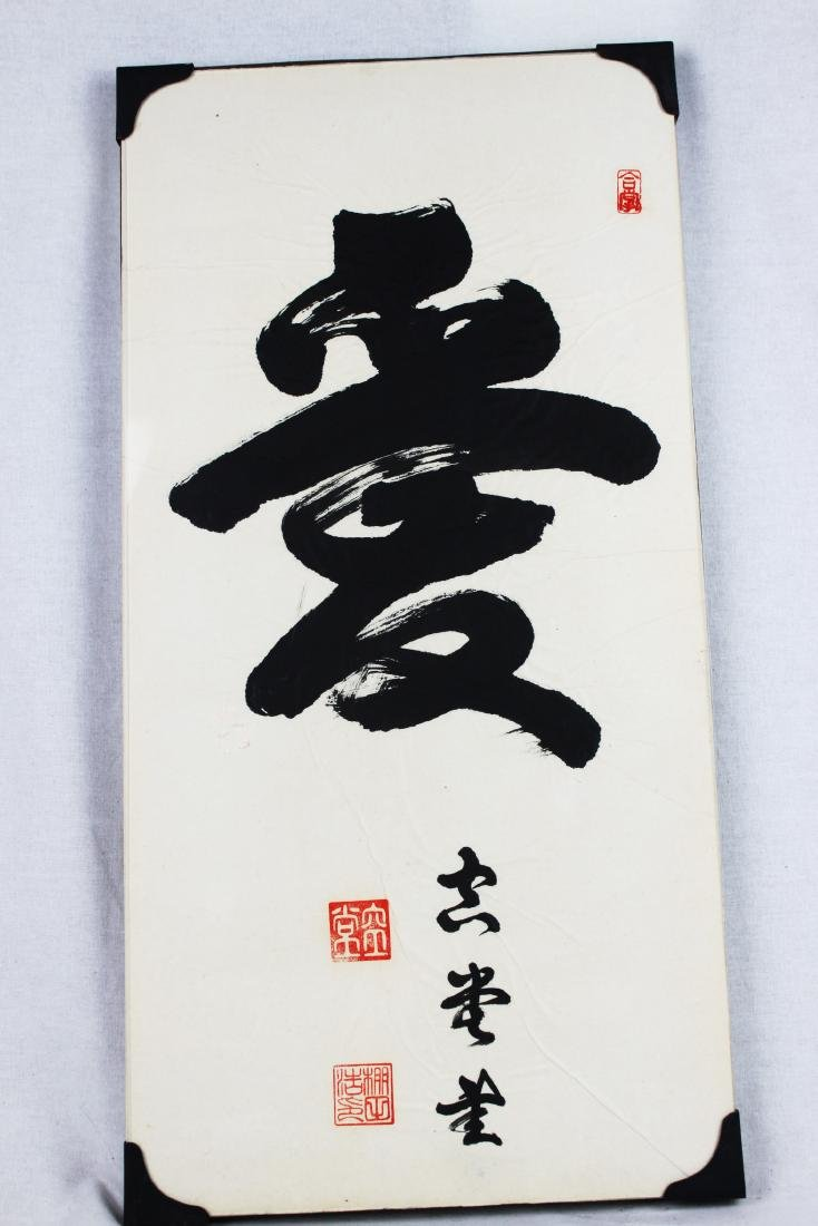 "Antique Asian Calligraphing ""Love"""