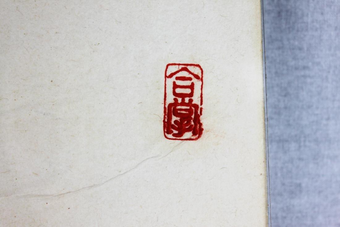 "Antique Asian Calligraphing ""Love"" - 3"
