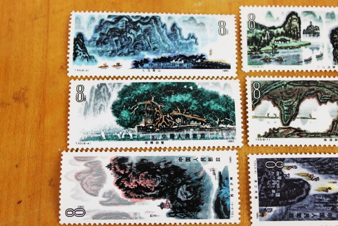 Lot of 8 Chinese Stamps 1980s' - 2