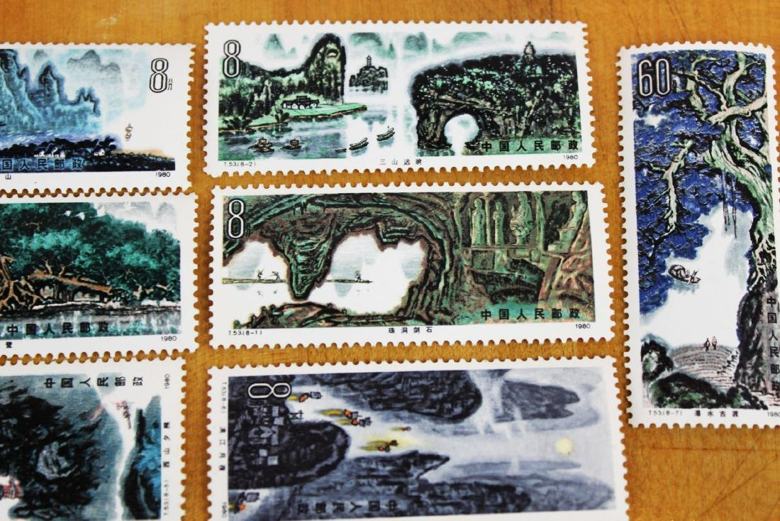 Lot of 8 Chinese Stamps 1980s' - 3