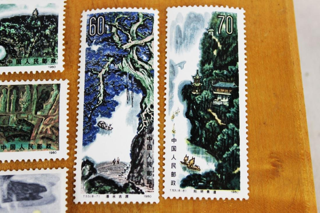 Lot of 8 Chinese Stamps 1980s' - 4
