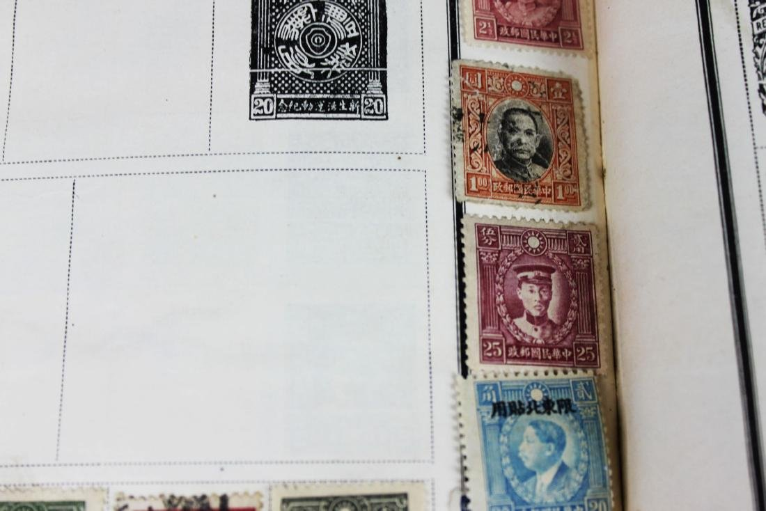Multipul Chinese Stamps 1900s - 4