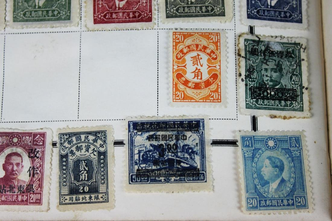 Multipul Chinese Stamps 1900s - 8