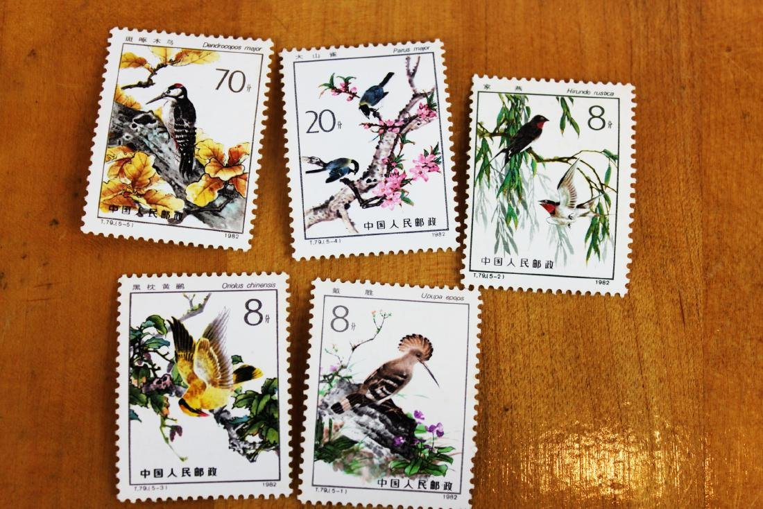 Lot of 5 Chinese Stamps 1982s'