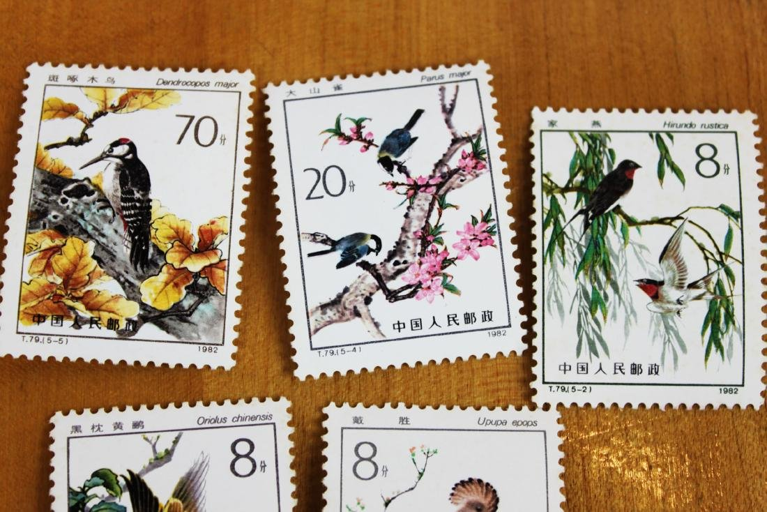 Lot of 5 Chinese Stamps 1982s' - 2
