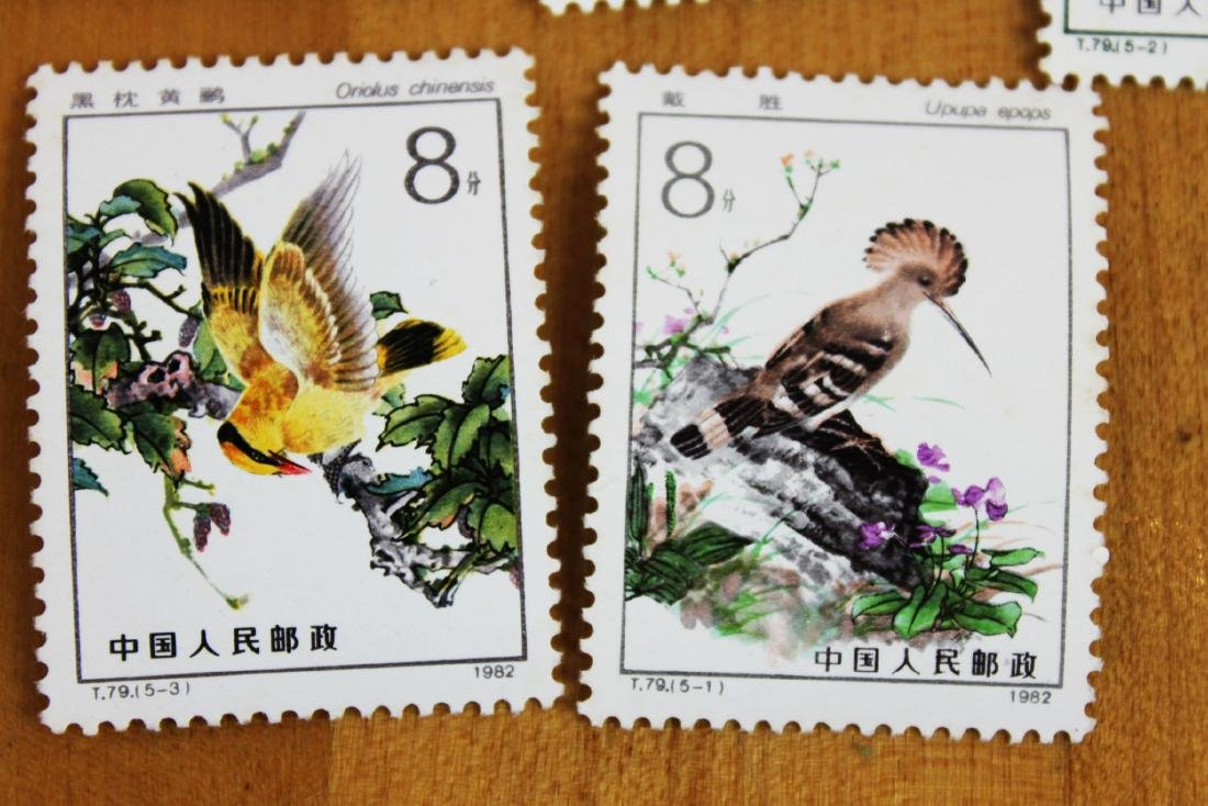 Lot of 5 Chinese Stamps 1982s' - 3