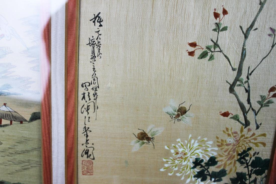 Antique Chinese Painting - 4