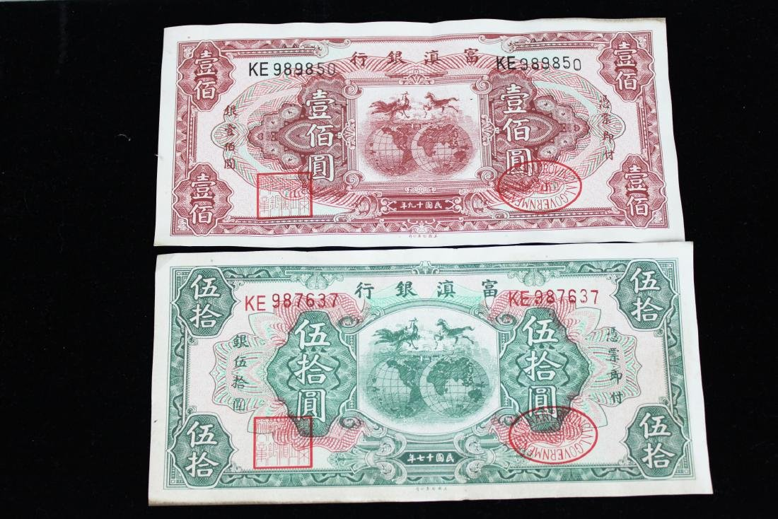 Antique Chinese Money from 1900s