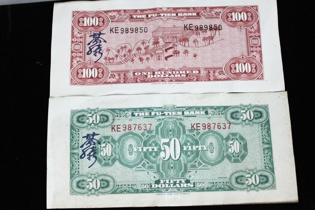 Antique Chinese Money from 1900s - 2
