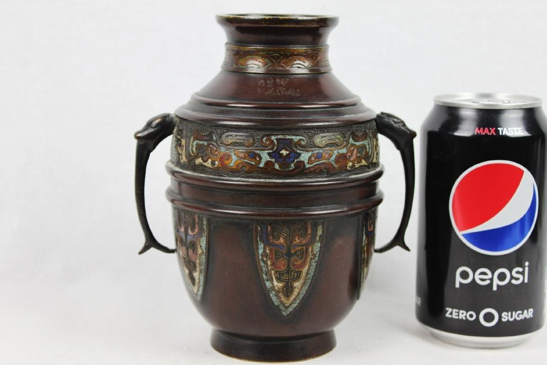 Antique Oriental Bronze Vase with Handles