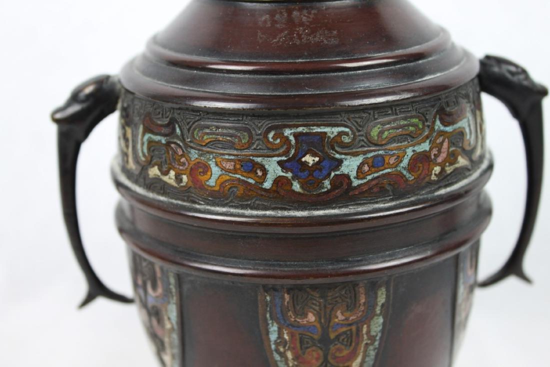 Antique Oriental Bronze Vase with Handles - 3