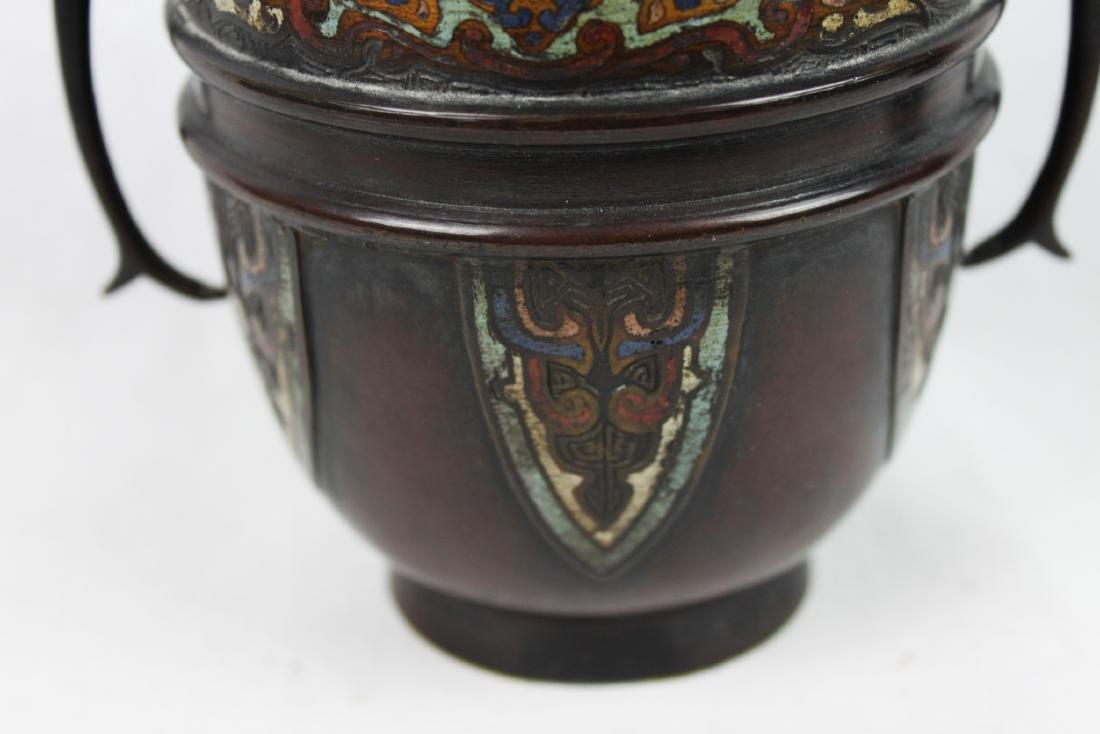 Antique Oriental Bronze Vase with Handles - 7