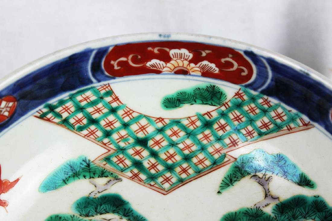 Antique Chinese Porcelain Bowl around 1900s - 2