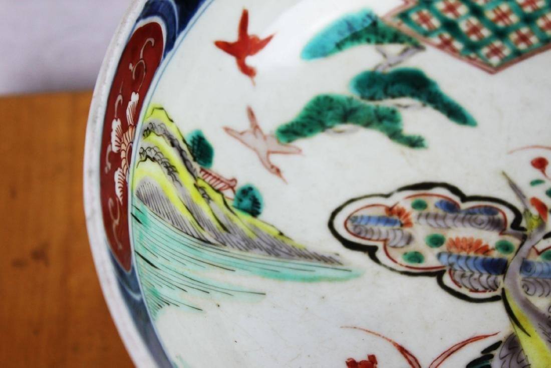 Antique Chinese Porcelain Bowl around 1900s - 3