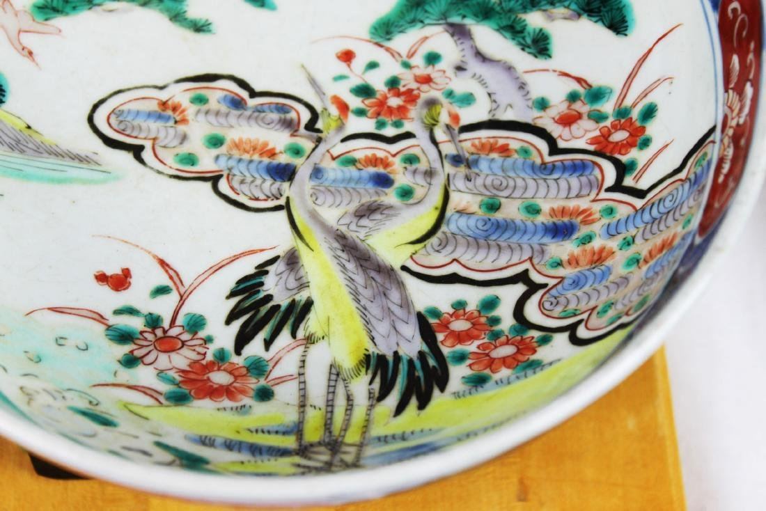 Antique Chinese Porcelain Bowl around 1900s - 5