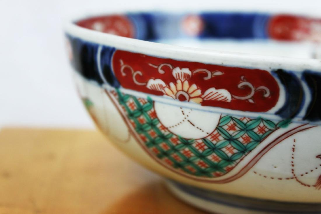 Antique Chinese Porcelain Bowl around 1900s - 7