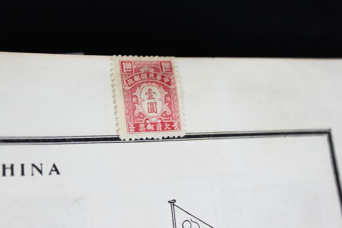 Antique Chinese Stamps 1900s - 3