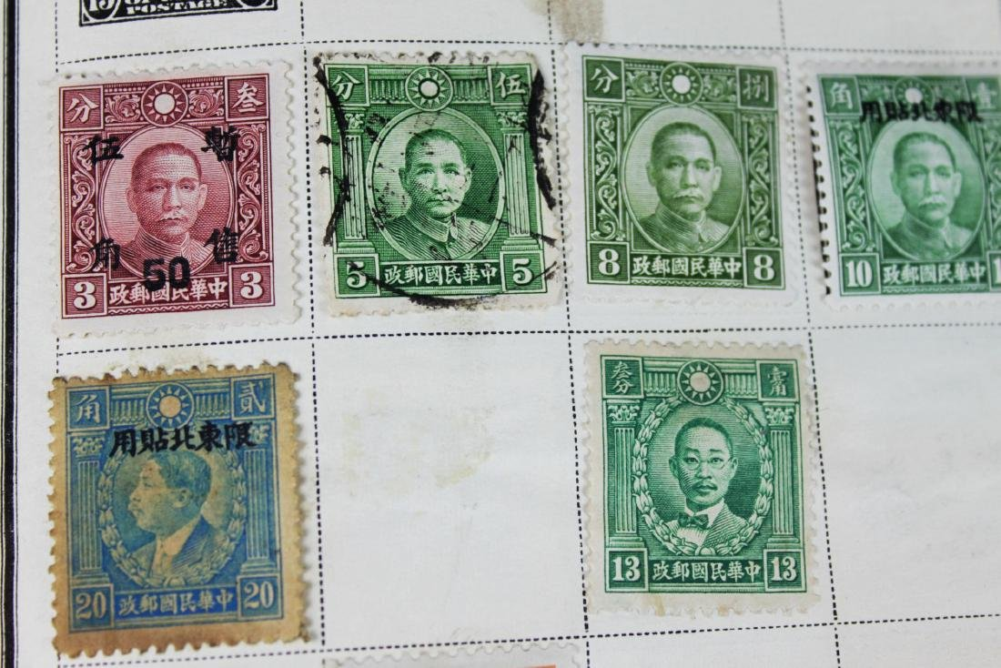 Antique Chinese Stamps 1900s - 5