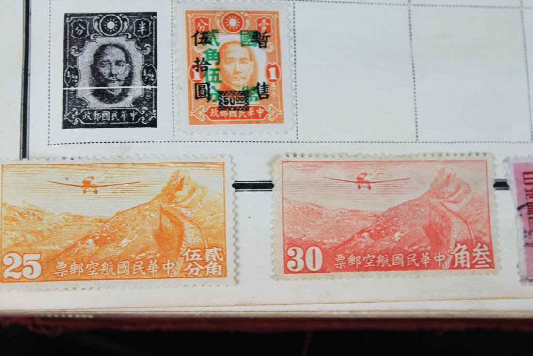 Antique Chinese Stamps 1900s - 7