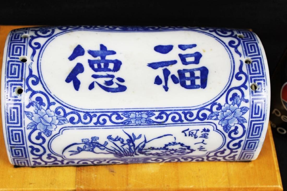 Antique Chinese Porcelain Pillow - 2