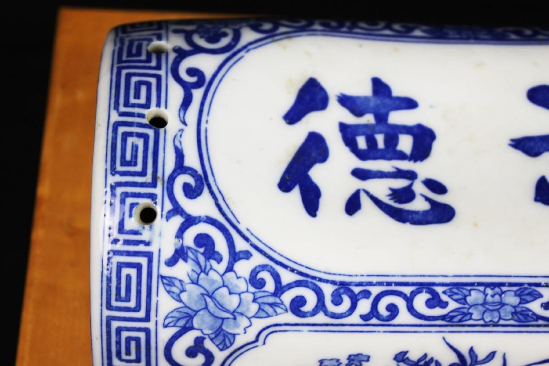 Antique Chinese Porcelain Pillow - 3