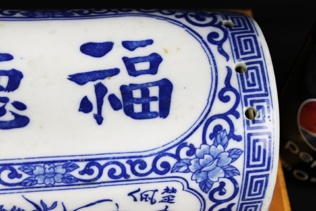 Antique Chinese Porcelain Pillow - 4