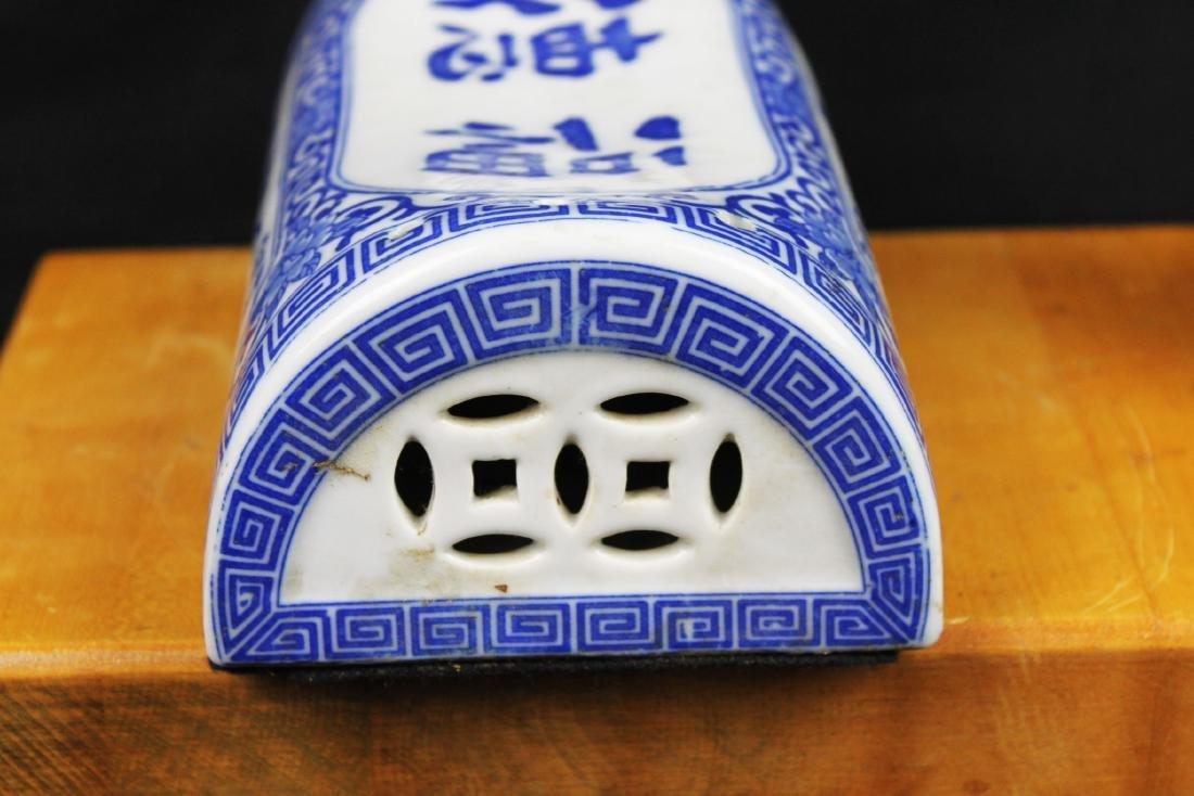 Antique Chinese Porcelain Pillow - 8