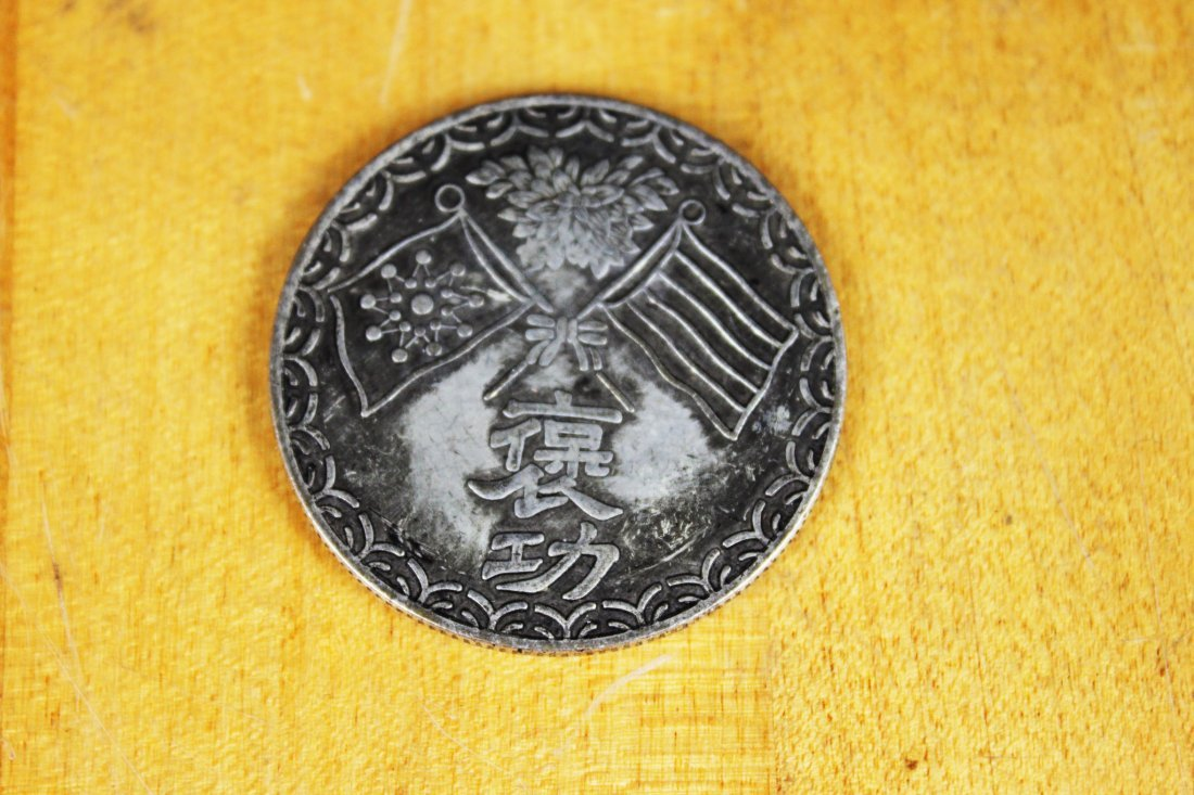 Antique Chinese Sterling Silver Coin - 2