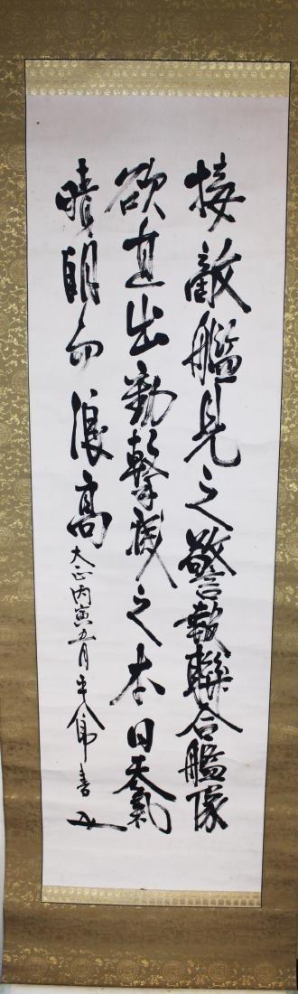 Chinese Brush Hand Writing