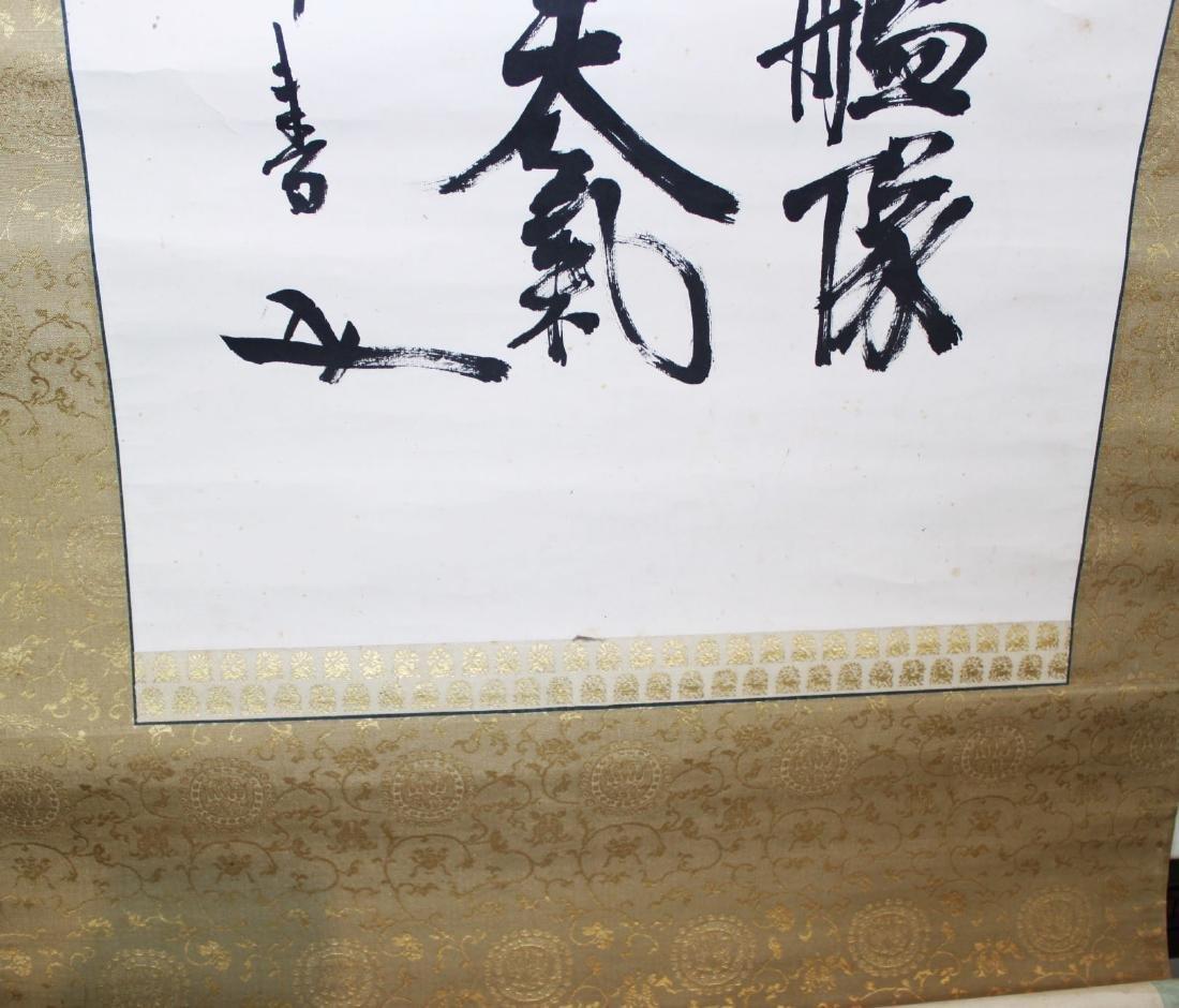 Chinese Brush Hand Writing - 6