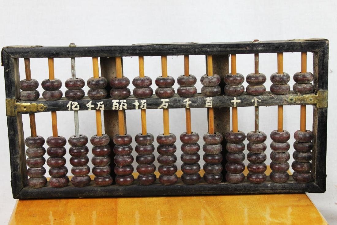 Antique Chinese Wooden Abacus-Lotus Flower Brand