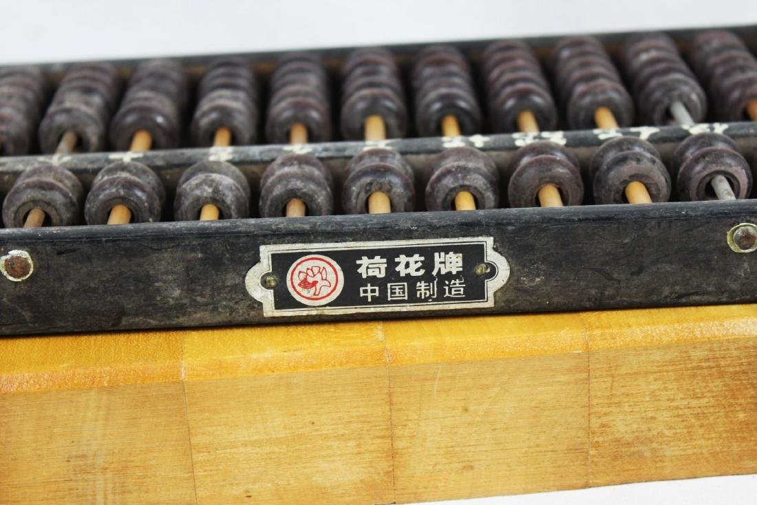 Antique Chinese Wooden Abacus-Lotus Flower Brand - 2