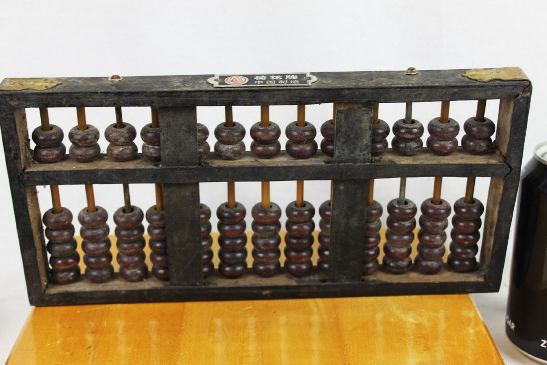 Antique Chinese Wooden Abacus-Lotus Flower Brand - 3