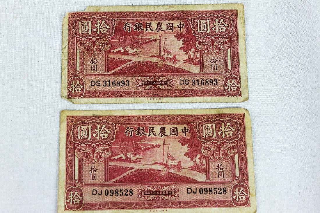 Antique Chinese Money from 1920s'