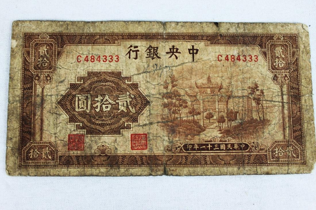 Antique Chinese Money from 1920s' - 3