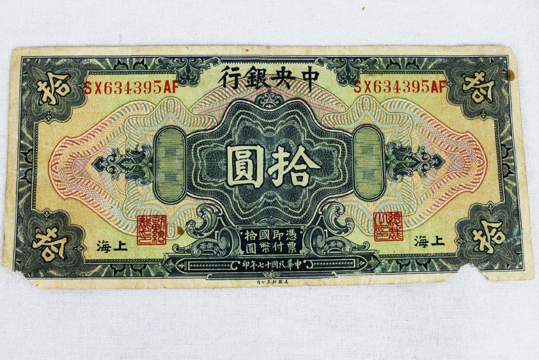Antique Chinese Money from 1920s' - 5
