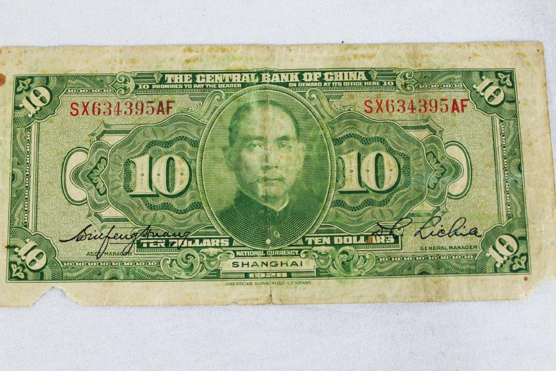 Antique Chinese Money from 1920s' - 8