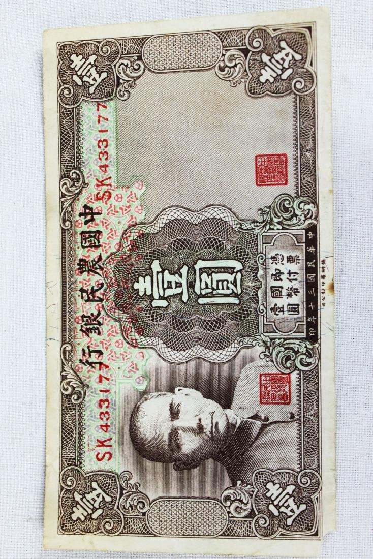 Antique Chinese Money from 1920s' - 9