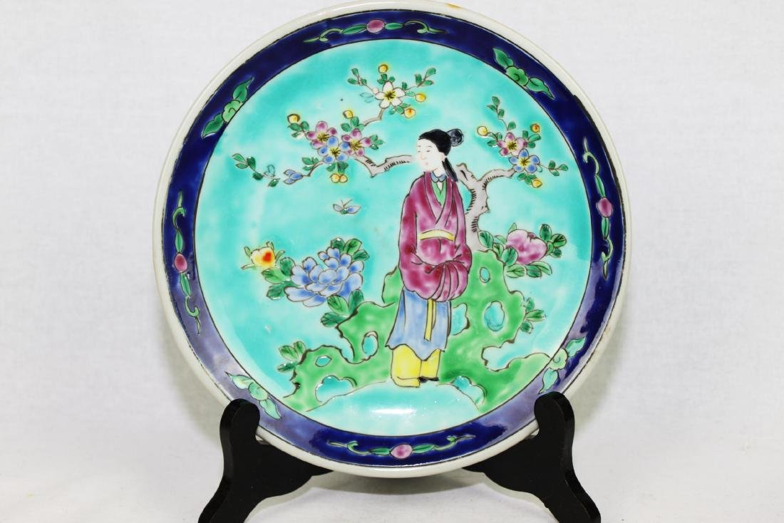 Antique Chinese Porcelain Plate w/ wood stand - 10