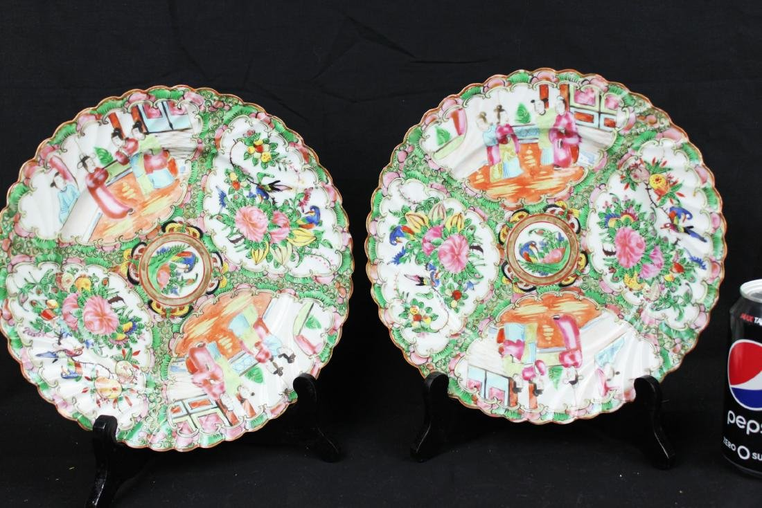 A Pair Chinese Famillie Rose Porcelain Plates