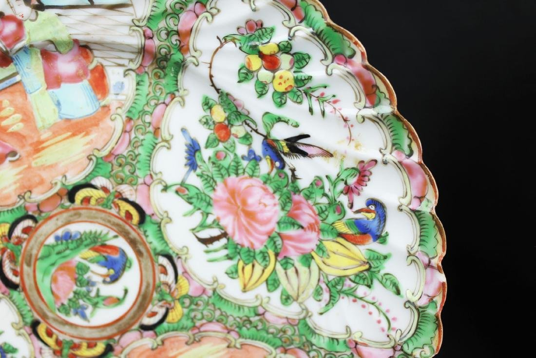 A Pair Chinese Famillie Rose Porcelain Plates - 4