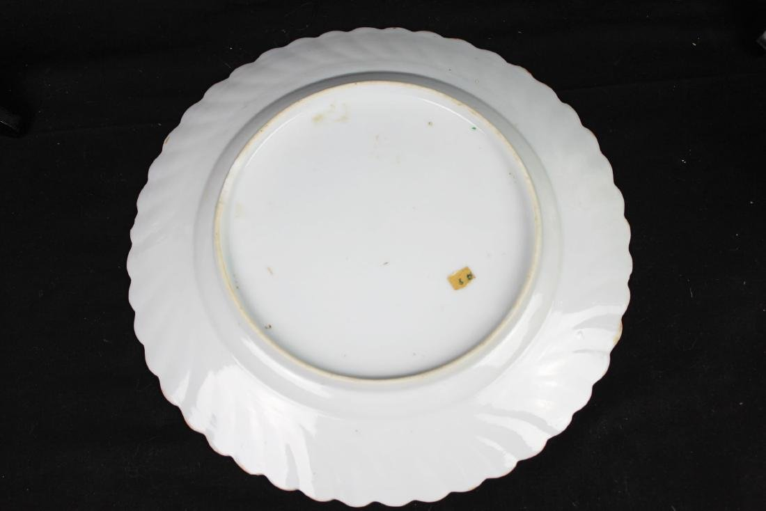 A Pair Chinese Famillie Rose Porcelain Plates - 9