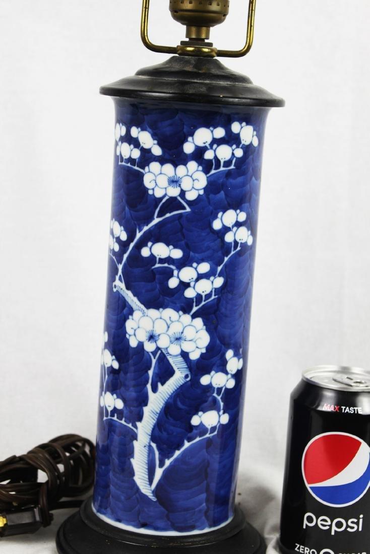 Antique Chinese Porcelain Vase Lamp
