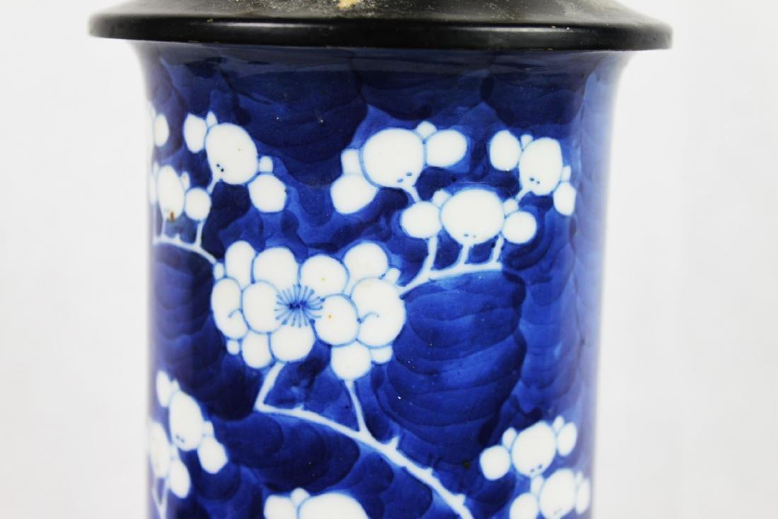 Antique Chinese Porcelain Vase Lamp - 6