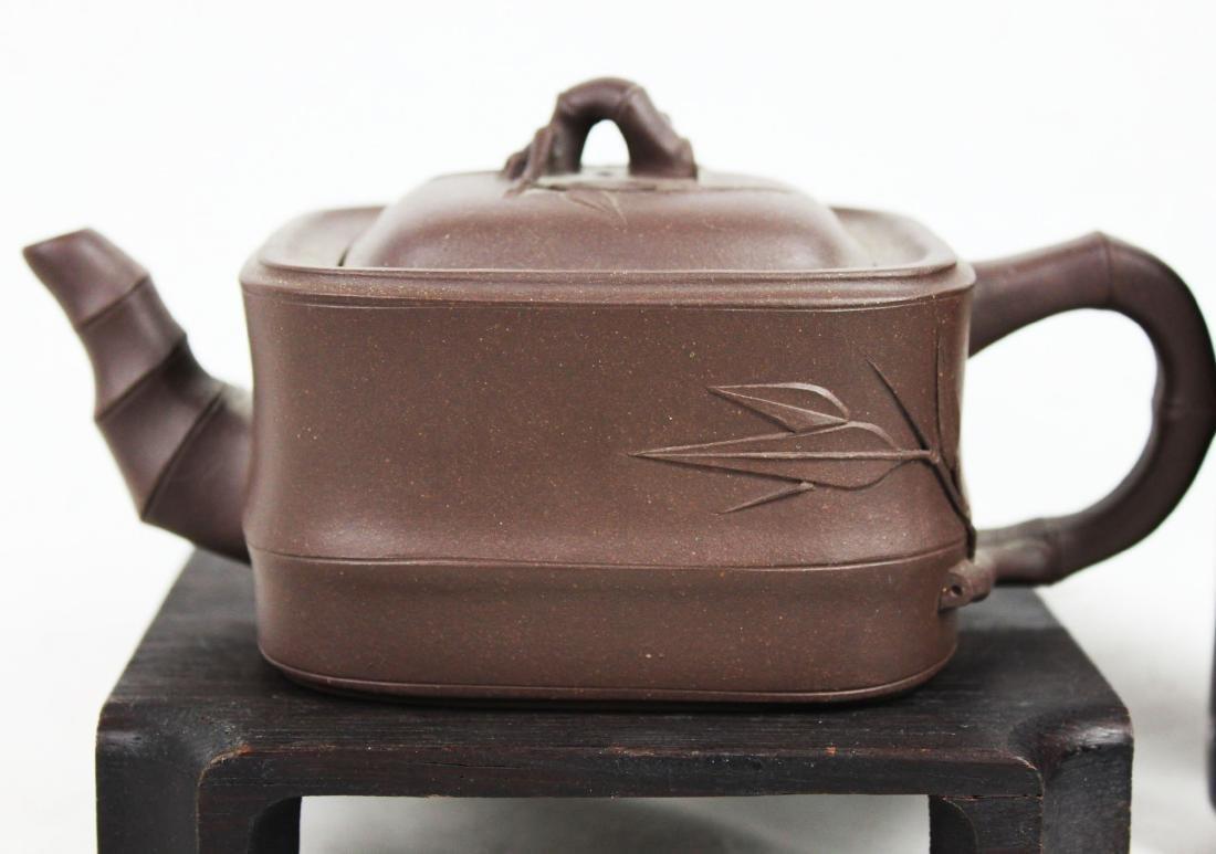 Chinese Yi Xing Zisha Teapot