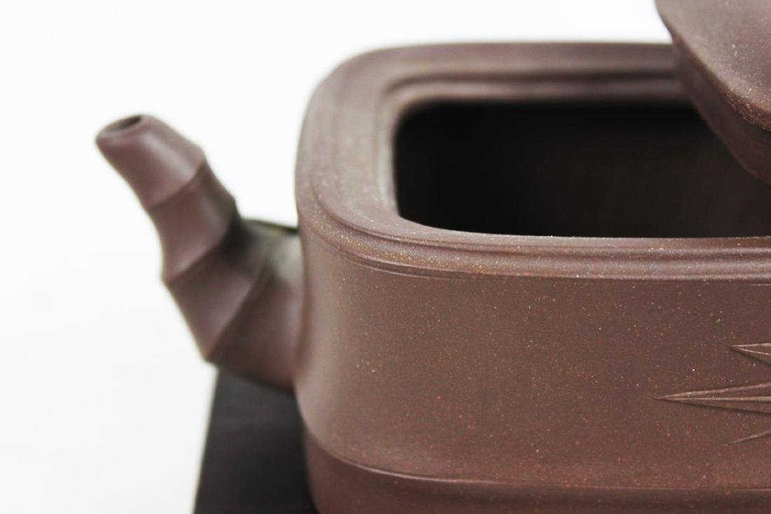 Chinese Yi Xing Zisha Teapot - 2