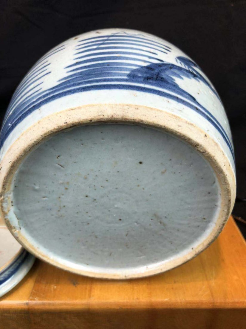 Antique Chinese Porcelain Jar - 5